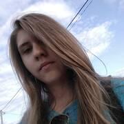 Валентина, 19, г.Подольск
