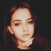 Даша, 16, г.Лисичанск