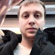 Димас 26 Москва