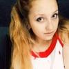 Кристиночка, 23, г.Кострома