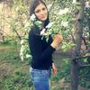 Марина, 24, г.Запорожье