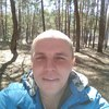 Женя, 31, г.Ахтырка