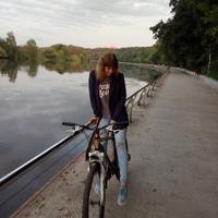 Елена, 33 года, Водолей, Москва