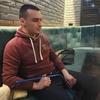 Ruslan, 33, Drogobych
