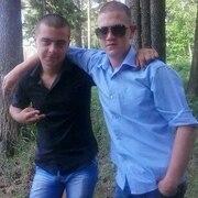Виталя, 25, г.Камбарка