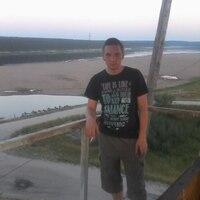 Сергей, 26 лет, Близнецы, Карпогоры