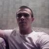 Олег, 28, г.Шелехов