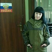 Алина, 30, г.Донецк