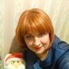 Irina, 37, Kreminna