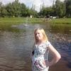 Ксения, 28, г.Уфа