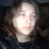 Natali, 31, г.Куйбышево