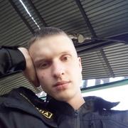 Алексей, 23, г.Канск