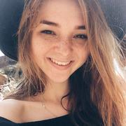 Александра, 21, г.Евпатория