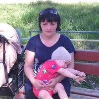 лана, 45 лет, Рыбы, Рыбинск