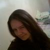 AMARANTH, 29, г.Зеленый Бор