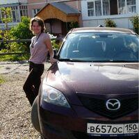 ЛИЛИЯ, 38 лет, Телец, Судиславль