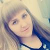Елизавета, 26, г.Харьков