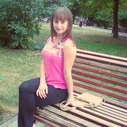 кристина, 24, г.Георгиевск