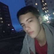 Евгений 21 год (Овен) Курск
