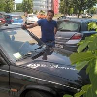Максим, 38 лет, Близнецы, Харьков