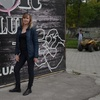 Ольга, 38, г.Покровск