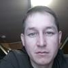 Гена, 28, г.Нефтекамск