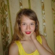 Алисочка, 20