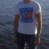Аполлон, 31, г.Нежин