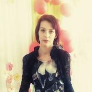 Яна, 24, г.Белгород