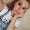 Алиса, 20, г.Харьков