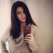Анастасия, 20, г.Ростов-на-Дону