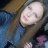 Яна, 17, Дніпро́