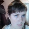 Любовь, 26, г.Спасск-Дальний
