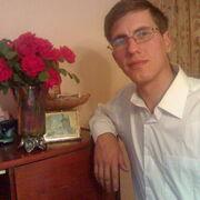 Андрей, 26, г.Новомосковск