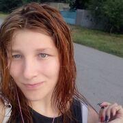 Василиса, 19, г.Полтава