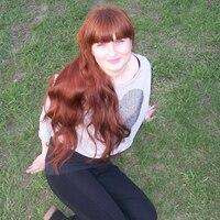 Маша, 34 года, Лев, Харьков