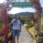 Сергей, 31, г.Татарск