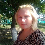 Светлана, 30, г.Армавир