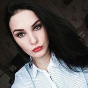 Екатерина, 25 лет, Телец