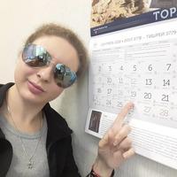 Мария, 34 года, Дева, Москва