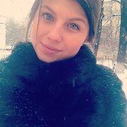 КрасиваяПара 31 Борисоглебск