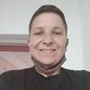 Алёна, 38, г.Верхний Рогачик