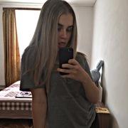 Karina, 17, г.Курск