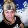 Евгения, 32, г.Новоалтайск