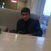 Gor Sahakyan, 23, г.Серебряные Пруды