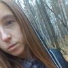 Екатерина, 20, г.Златоуст