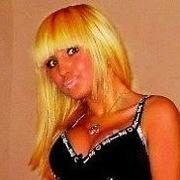Ариадна ~*~*~*~, 31 год, Овен