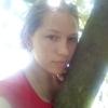 Оля, 27, г.Балаклея
