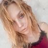 Viktoriya, 20, Henichesk