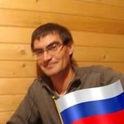 Александр 39 лет (Козерог) Уяр